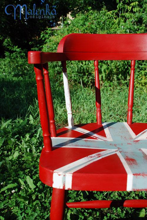 UJ Captain's Chair