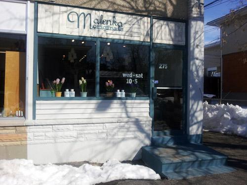 Outside shop Feb 2013 small